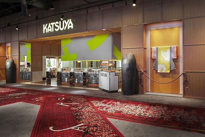 Katsuya entrance